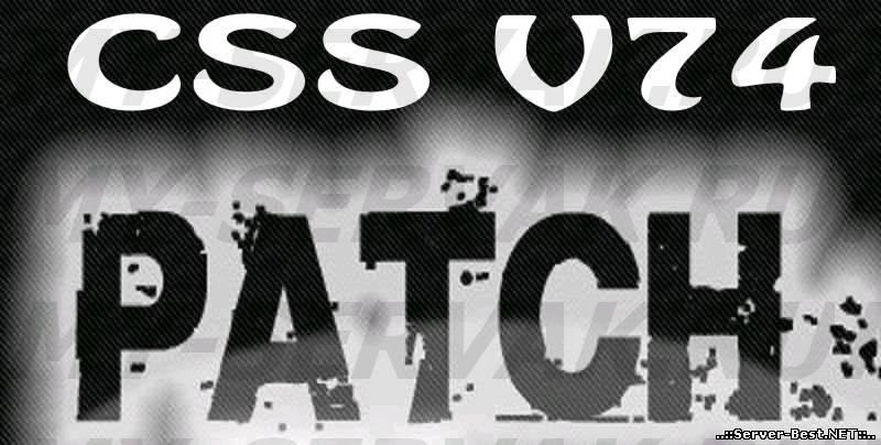 Патч - CS 1.6 Patch Full v35 - Counter Strike Source скачать модыПоследн